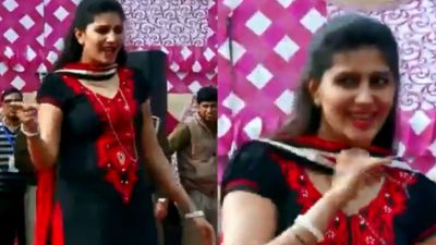 Sapna Chaudhary did the dance and the policemen did this!