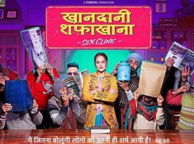 Khandani Shafakhana: Varun-Sonakshi's movie is Laughing and Tickling; Trailer Released!