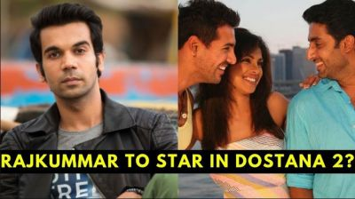 Rajkumar Rao Won't Be a part of Dostana 2, Know Who Is The Next Actor!
