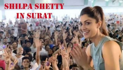 Shilpa Shetty shared a video of yoga practice in Surat