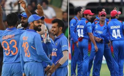 IND vs AFG: What never happened will happen today