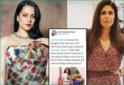 Kangana Ranaut reveals, 'VOGUE India has banned her but still using old videos'