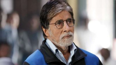 Amitabh Bachchan stole this Twitter user's post, the user asked for credit