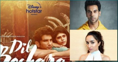 Bollywood stars promoting Sushant's last film 'Dil Bechara'