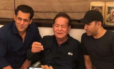 Salman Khan along with father Salim Sang 'Suhani Raat', Video Viral!