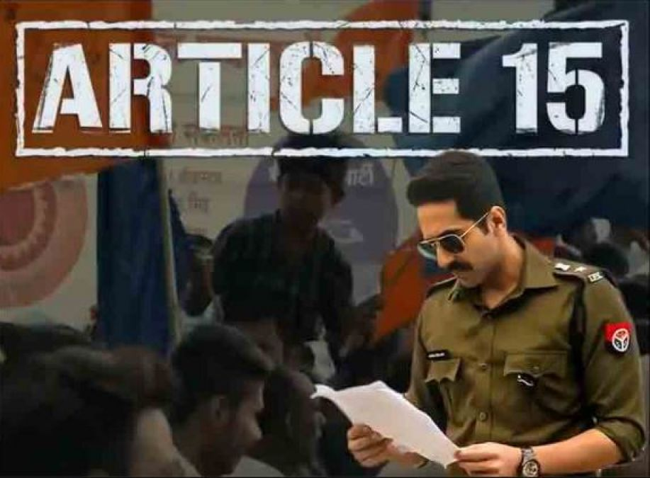 The premiere video of Article 15 unfolded, the stars gave this reaction!