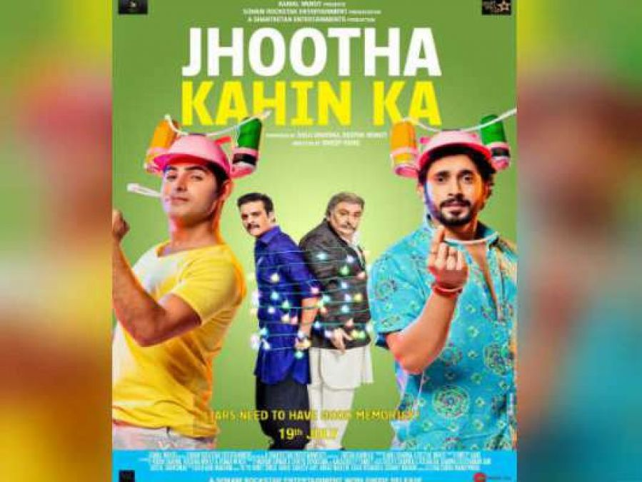 Rishi Kapoor to be Back On Screen with a bang, Jhootha Kahin Ka poster out