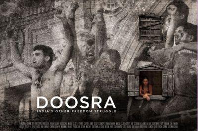 अभिनय देव की स्पोर्ट्स ड्रामा फिल्म 'दूसरा' का पोस्टर, सौरव गांगुली की दिखी झलक