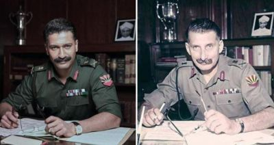 Check out Vicky Kaushal's perfect look as Sam Manekshaw for upcoming biopic