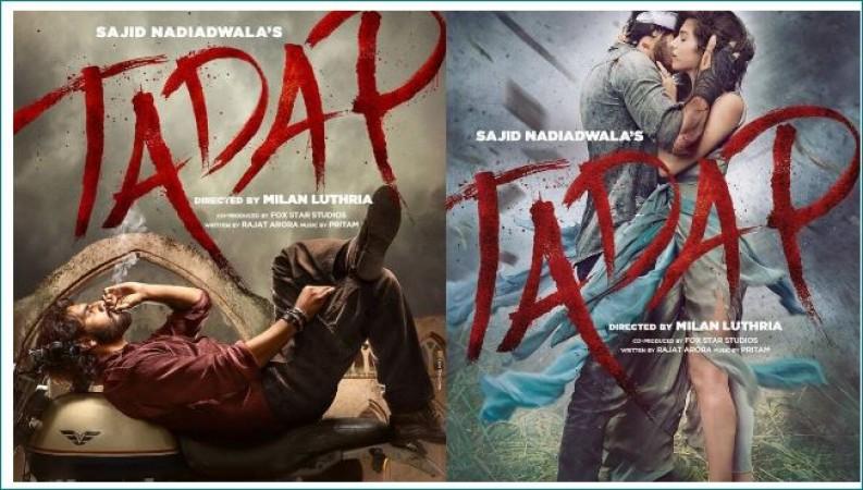 रिलीज हुआ सुनील शेट्टी के बेटे की पहली फिल्म का पोस्टर, अक्षय कुमार ने भी किया शेयर