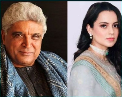 Javed Akhtar reached the Supreme Court, filed a caveat regarding Kangana's transfer petition