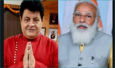Film inspired by PM Modi to come soon, Gajendra Chauhan will play role of PM