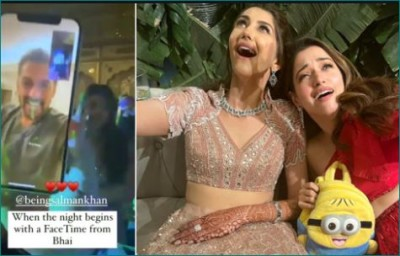 Salman, Tamannaah also joined wedding of fashion influencer via video call