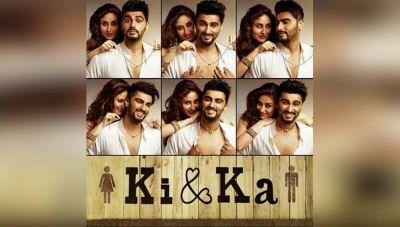 मराठी फिल्म के हिंदी रीमेक में नजर आएगी 'Ki & Ka' की जोड़ी