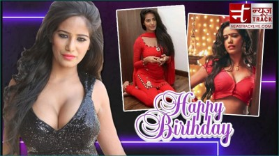 Poonam Pandey could not make her identity in industry even by playing bold character