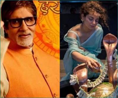 Bollywood celebs wish fans a happy MAHASHIVRATRI