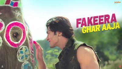 'जंगली' का पहला गाना 'फकीरा घर आजा' हुआ रिलीज़, देखें वीडियो