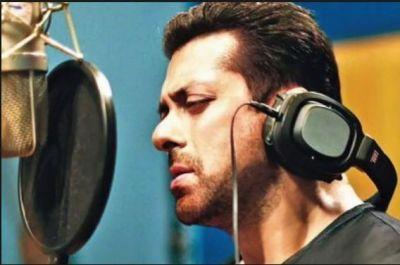 सलमान खान ने गाया 'नोटबुक' का सॉन्ग, लोग ऐसे उड़ा रहे मजाक