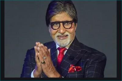 Amitabh Bachchan quarantined due to fear of Corona