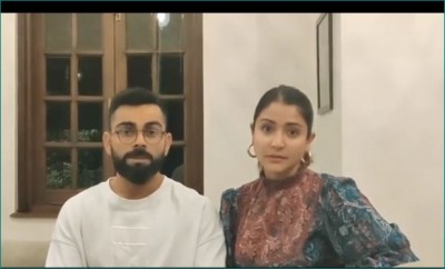 Anushka made this special appeal to people by sharing the video with her husband