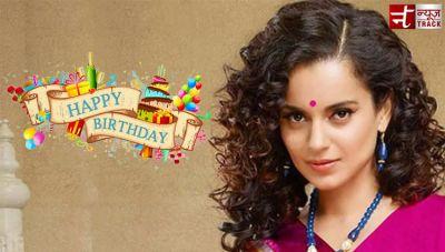 बॉलीवुड की इस हसीना को जन्मदिन  की बधाई