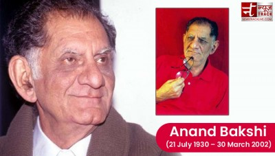 Writing more than 4000 songs for Bollywood, Anand Bakshi is still alive in hearts of his fellows