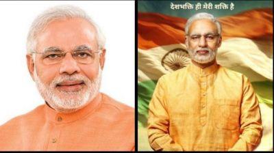 Modi Biopic : पीएम मोदी बनने के लिए इतने घंटे में होता था विवेक का मेकअप