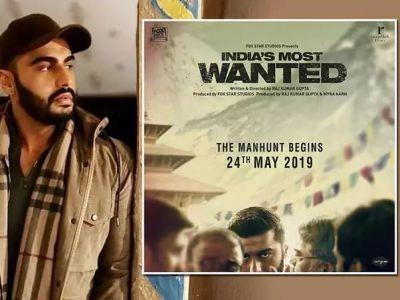 IMW Trailer : सच्ची घटना पर आधारित है Indias Most Wanted की कहानी, देखें अर्जुन का नया अवतार