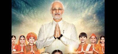 'पीएम नरेंद्र मोदी' को राहत, इस दिन रिलीज होगी फिल्म