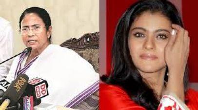 CM ममता की काजोल पर पड़ी ठंडी छाया