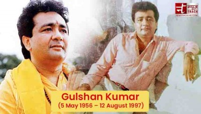 Gulshan Kumar used to donate a part of his earnings, lost his life by not bowing down to the underworld!