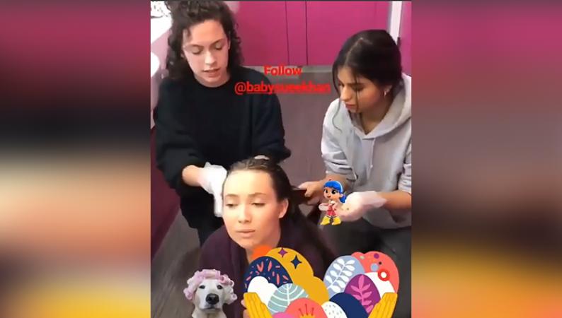 अपनी दोस्त को Hair Spa दे रही शाहरुख़ खान की बेटी, वीडियो वायरल
