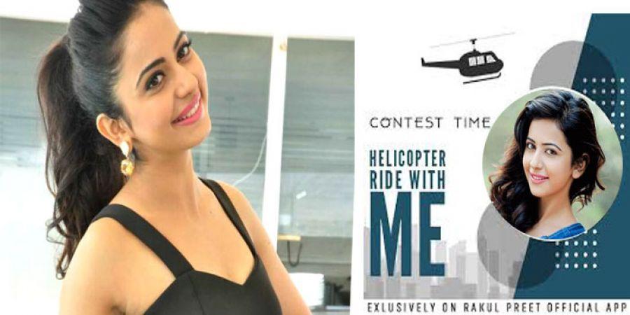 रकुल प्रीती सिंह ने अपने प्रशंसकों को हेलीकॉप्टर की सैर कराई