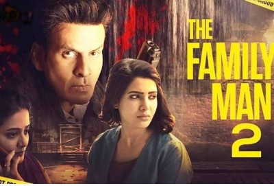 Wait over! Manoj Bajpayee's web series 'The Family Man 2' release date revealed