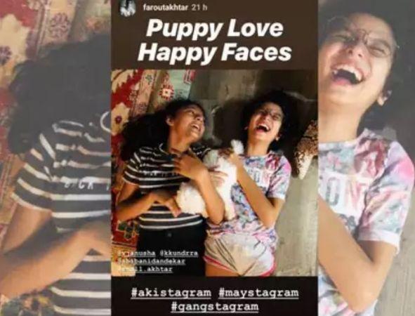 फरहान ने शेयर की बेटियों की तस्वीर, पपी के साथ..'