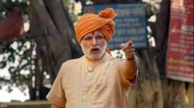 पीएम मोदी की फिल्म का एक और ट्रेलर रिलीज, पूरा देखें बिना रह नहीं पाएगी जनता