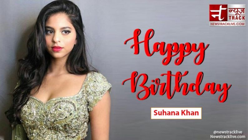 B'day Spl : 18 की हुई शाहरुख़ खान की हॉट बेटी, माँ ने दिया इतना नायाब तोहफा