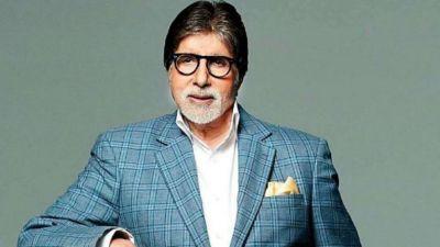 अब मराठी फिल्म में नजर आएंगे 'सदी के महानायक', जानिए किस तरह करेंगे एंट्री