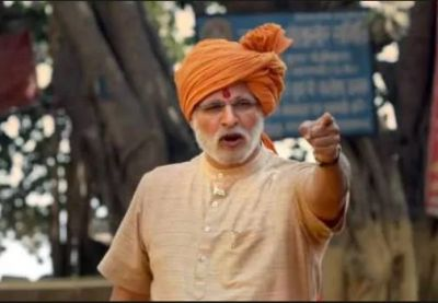 Modi Biopic Collection : पीएम मोदी की जीत के बाद फिल्म को नहीं मिला खास फायदा