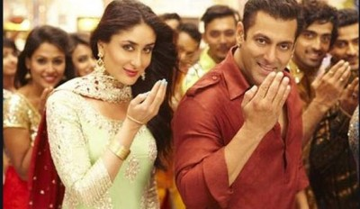 Listen to these great songs to celebrate Eid