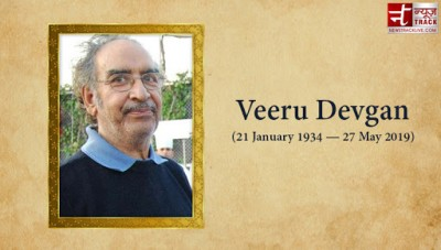 Veeru Devgan's second death anniversary today, know how he contributed in Bollywood
