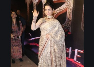 Kangana had bought a bungalow worth 48 crores against her family decision