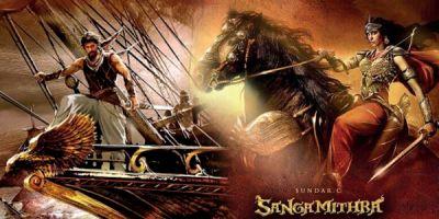 'संगमित्रा' से श्रुति OUT