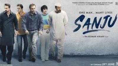 संजय दत्त की बायोपिक 'संजू' के केरेक्टर्स हुए रिवील