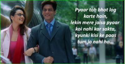 Birthday Special: These famous dialogues from Shahrukh's movie are mesmerizing