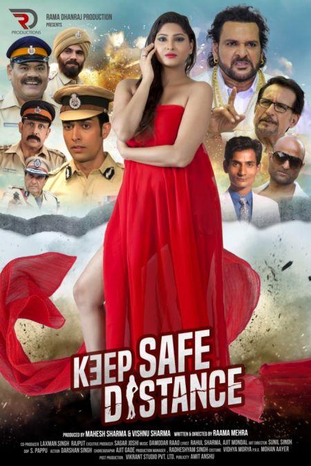 फिल्म  कीप सेफ डिस्टेंस का ट्रेलर और म्यूजिक लॉन्च ,15 नवंबर को ऑल इंडिया रिलीज