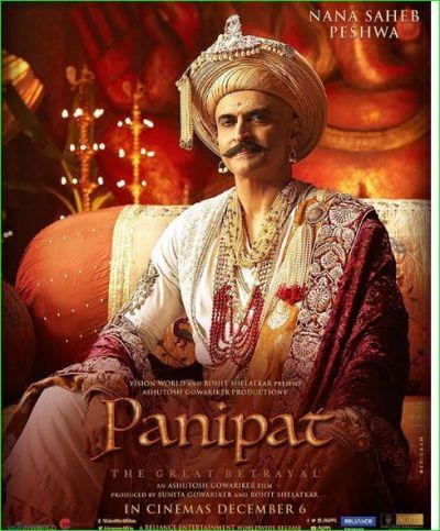 New poster of Panipat surfaced, Mohnish Bahl became Nana Saheb Peshwa