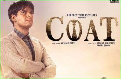 रिलीज हुआ 'कोट' फिल्म से विवान शाह का पहला लुक