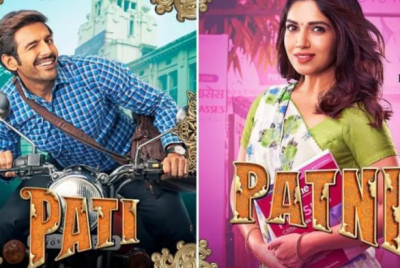 New song from the film Pati Patni Aur Woh released, watch the video here
