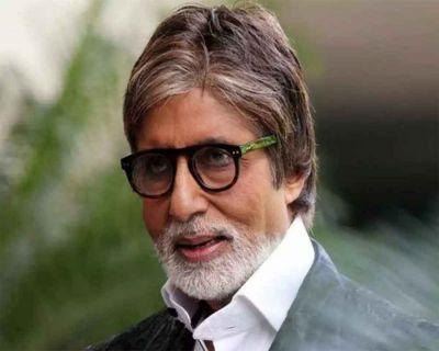 अमिताभ बच्चन के फैंस के लिए बुरी खबर, ये फिल्म साबित हो सकती है आखिरी
